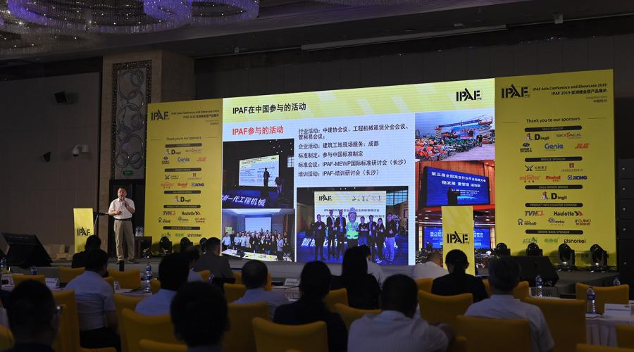 IPAF Asia Conference 2019, Hangzhou, China